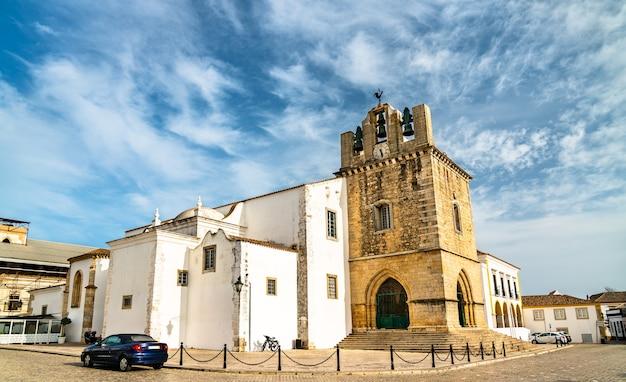 La cathédrale de la bienheureuse vierge marie de faro en algarve, portugal