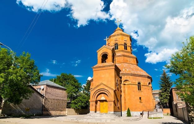 Cathédrale catholique des saints martyrs à gyumri, arménie