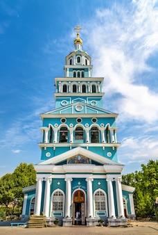 Cathédrale de la dormition de l'église orthodoxe russe à tachkent en ouzbékistan
