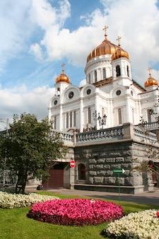 Cathédrale du christ sauveur à moscou, russie