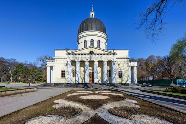 Cathédrale métropolitaine nativité du seigneur christ