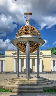 Cathédrale de la nativité à chisinau, moldavie