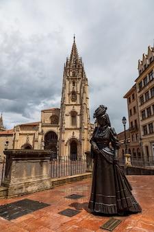 Cathédrale d'oviedo dans les asturies, en espagne