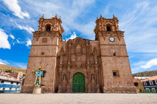 La cathédrale de puno