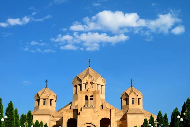 Cathédrale saint grégoire l'illuminateur ou cathédrale d'erevan, erevan, arménie