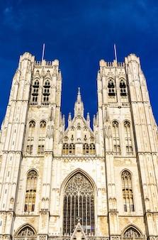 La cathédrale saint-michel et sainte-gudule à bruxelles