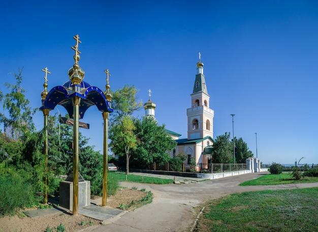 Cathédrale saint-nicolas dans la ville d'ochakov, ukraine