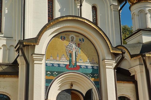 Cathédrale saint-nicolas, monastère saint-nicolas. pereslavl-zalessky, russie. anneau d'or de la russie.