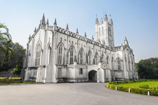 Cathédrale saint-paul de londres