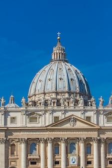 Cathédrale saint-pierre au vatican