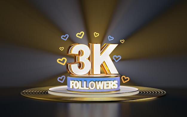 Célébration des abonnés 3k merci bannière de médias sociaux avec rendu 3d de fond d'or de projecteur