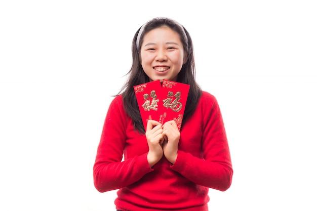 Célébration salutation de la culture de la prospérité japonaise