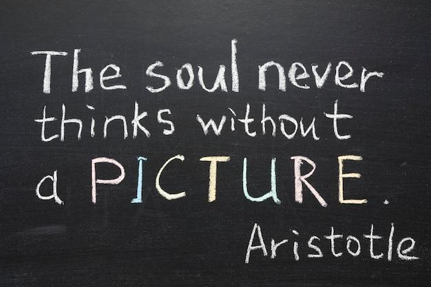 Célèbre citation d'aristote
