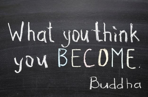 Célèbre citation de bouddha