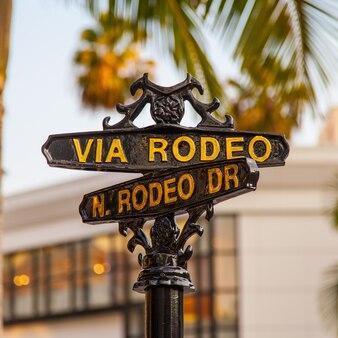 Célèbre steetsigh de rodeo dr à los angeles, le luxury block