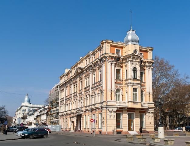 Centre-ville d'odessa. ukraine
