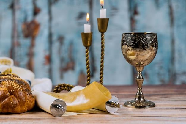 Cérémonie de havdala à la fin du samedi juif