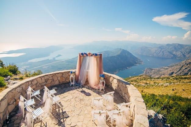 Cérémonie de mariage à la montagne