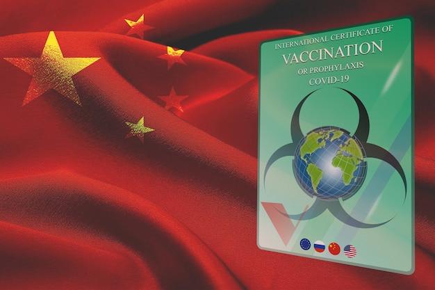 Certificat de vaccination covid19 document de vaccination covid19 passeport immunitaire