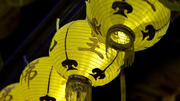 Chaina lanterne jaune