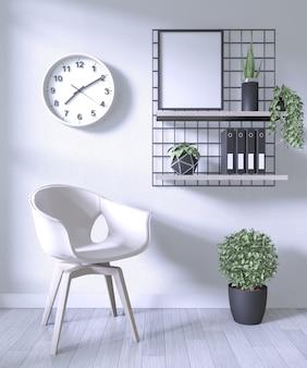 Chaise blanche et bureau de décoration en fond de salle blanche