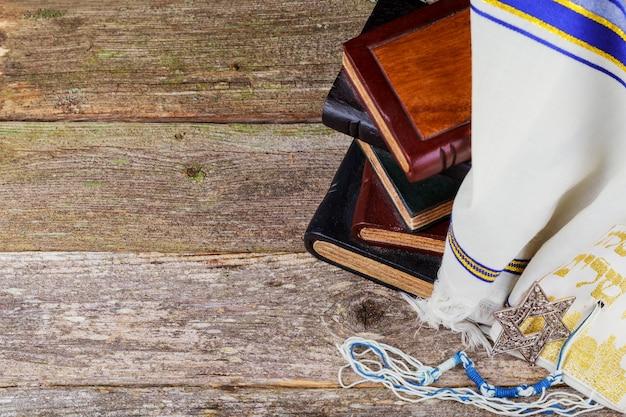 Châle de prière - talit, symbole religieux juif.