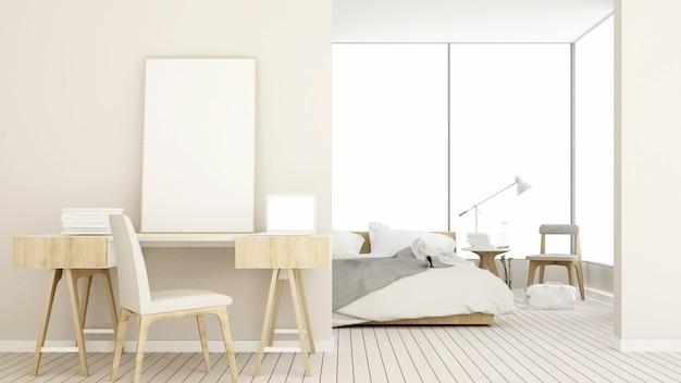Chambre à coucher espace intérieur minimal et décoration murale vide dans l'appartement - rendu 3d