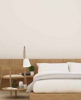 Chambre à coucher meubles de l'espace intérieur rendu 3d et fond blanc décoration - minimal st
