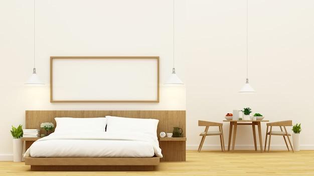Chambre à coucher et salle à manger pour la conception de condominiums et d'appartements - rendu 3d