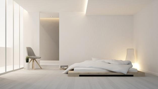 Chambre et salon dans l'hôtel ou l'appartement - design d'intérieur