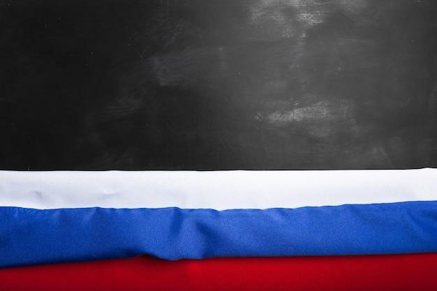 Championnat de football 2018 en russie