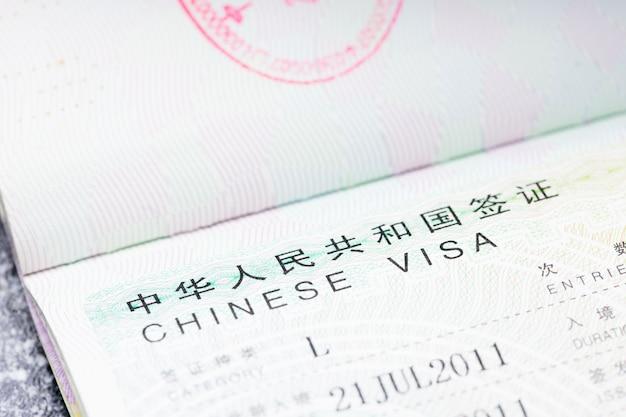 Chana, visa chinois