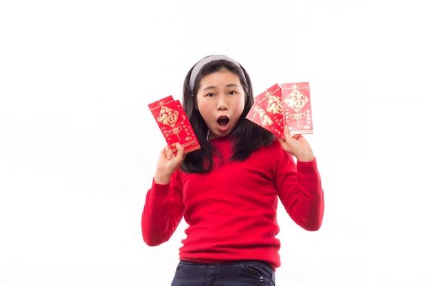 Chance découpe festival robe de mandarin