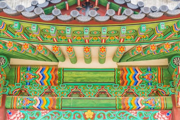 Changdeokgung palace belle architecture traditionnelle à séoul, en corée