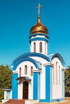 Chapelle de l'église des nouveaux martyrs et confesseurs de russie à novorossiysk