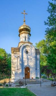 Chapelle à kherson, ukraine