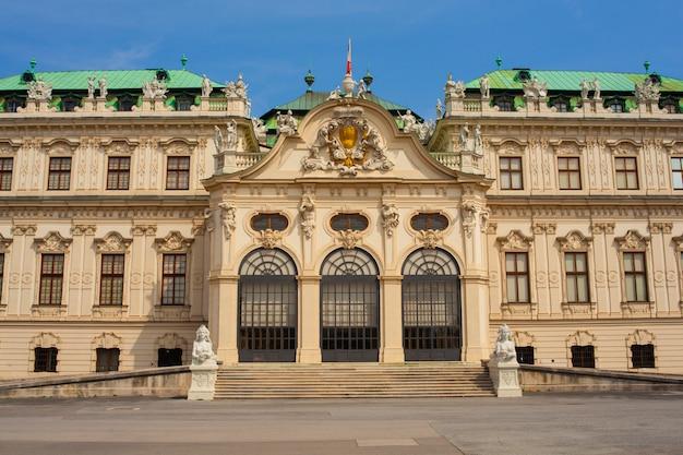 Le château du belvédère, ensemble de bâtiments historiques, vienne