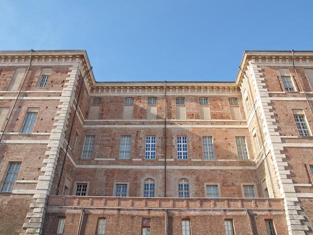 Château de rivoli, italie