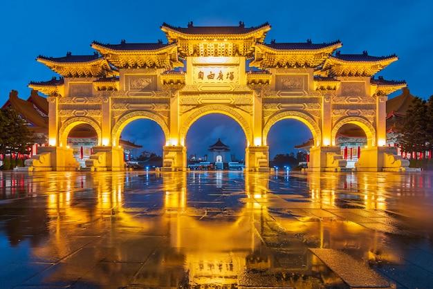 Chiang kai shek memorial hall dans la ville de taipei, taiwan