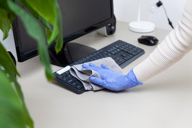 Chiffon de pulvérisation antibactérien pour ordinateur désinfectant en toute sécurité pour travailler à domicile