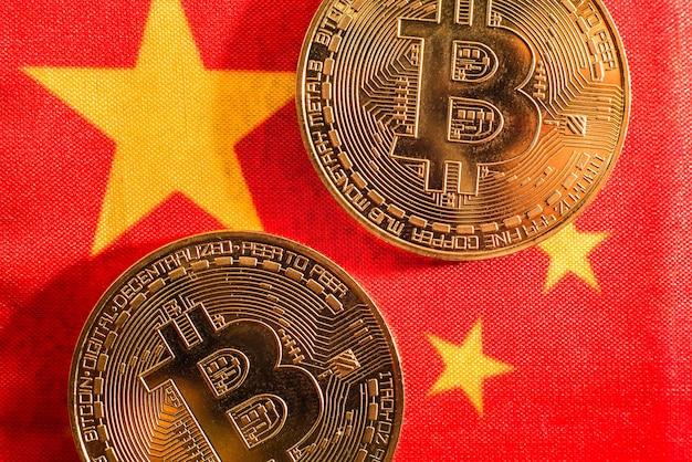 La chine interdit l'utilisation des crypto-monnaies dans son économie.