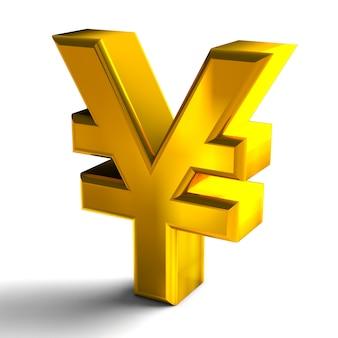 Chine yuan renminbi symboles monétaires couleur or rendu 3d isolé sur fond blanc