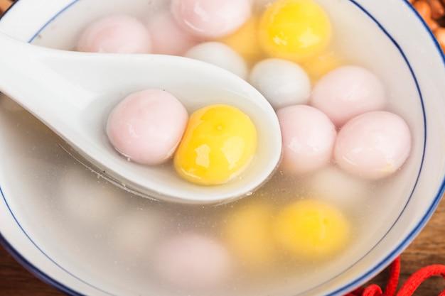 Chinese lantern festival food chinese jin yuanbao: souhait sincère de gagner de l'argent