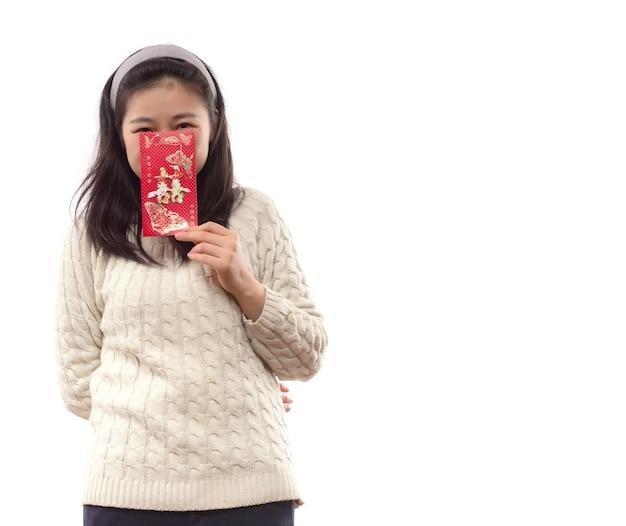 Chinois célèbrent sourire jeune richesse