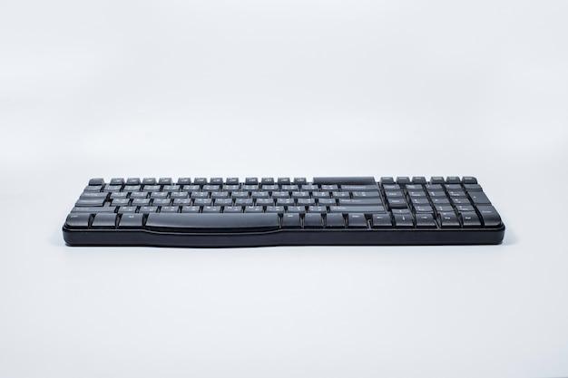 Clavier d'ordinateur noir