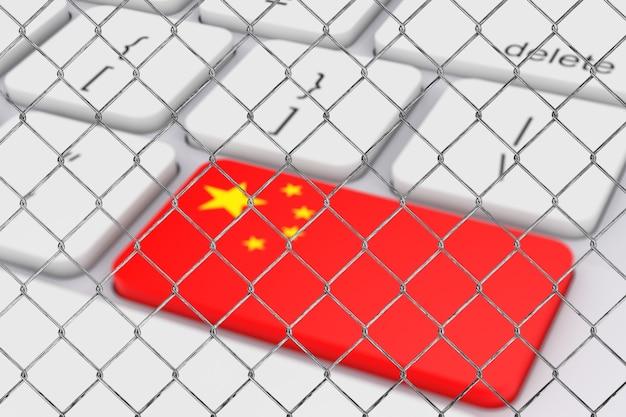 Clé avec le drapeau de la chine sur le clavier blanc du pc derrière le gros plan extrême de la clôture à maillons de chaîne. rendu 3d