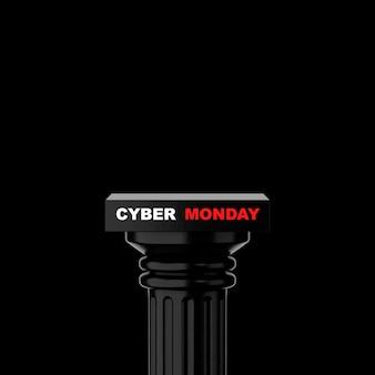 Colonne grecque classique en pierre noire avec signe cyber monday sur fond noir. rendu 3d