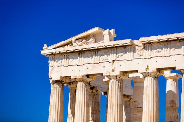 Colonnes antiques en grèce