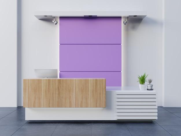 Compteur de service client blanc, concept de design ultraviolet, rendu 3d