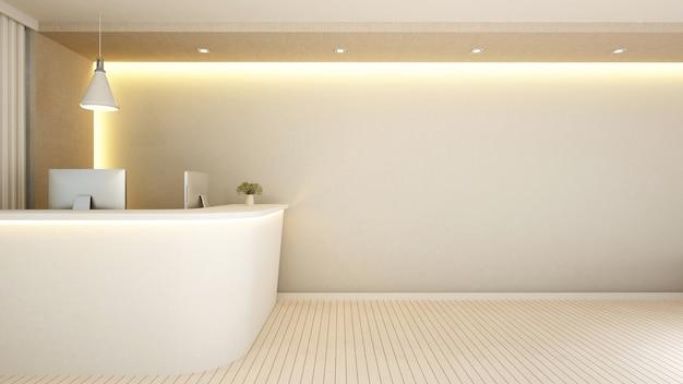 Comptoir blanc pour les œuvres d'art - rendu 3d